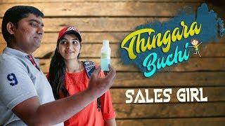 Thingarabuchi Behaves like a Sales Girl | #Thingarabuchi | TVNXT Hotshot - MUSTHMASALA