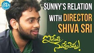 Sunny's Relation With Director Shiva Sri || Inkenti Nuvve Cheppu Team Interview || Talking Movies - IDREAMMOVIES
