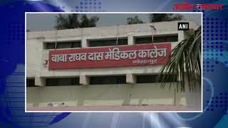 video : गोरखपुर अस्पताल में पांच दिनों में 63 बच्चों की मौत