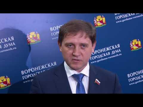 Депутатский журнал 16.4.2018