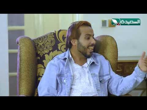 صلاح الوافي لأول مرة يتحدث عن مسلسل #غربة_البن2
