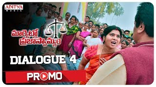 Marketlo Prajaswamyam Dialogue Promo #4 || R. Narayana Murthy, Madhavi - ADITYAMUSIC