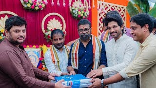 Stylish Star Allu Arjun And Sukumar's New Movie Launch | #AA20 - IGTELUGU