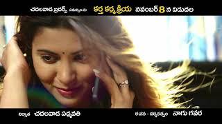 Kartha Karma Kriya Neevalle song promo - idlebrain.com - IDLEBRAINLIVE