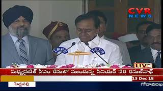 KCR Takes Oath As Chief Minister of Telangana | CVR News - CVRNEWSOFFICIAL