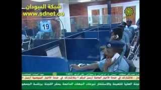 برنامج ساهرون قناة السودان  13/10/2012