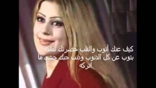 صور حنان الشقراء http://www.youtube.com/user/mohmmad00100/videos