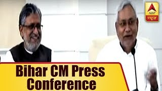 Kaun Jitega 2019: Nitish Kumar dodges question over special status for Bihar - ABPNEWSTV