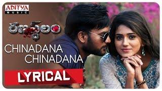 Chinadana Chinadana Lyrical || Ranastalam Songs || Raju, Delicia Shalu ||Rajkiran - ADITYAMUSIC