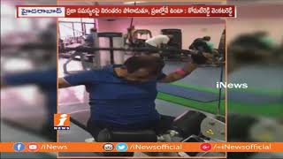 Komatireddy Venkat Reddy Workout In GYM After Losses In Nalgonda | iNews - INEWS