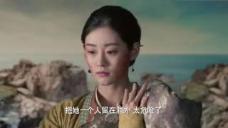 電視劇三生三世十里桃花 Eternal Love(a.k.a. Ten Miles of Peach Blossoms)EP45 楊冪 趙又廷 CROTON MEGAHIT Official
