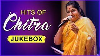 KS Chitra Telugu Hit Songs | KS Chitra Hit Songs Collections | KS Chitra Telugu Hit Songs |  Jukebox - RAJSHRITELUGU