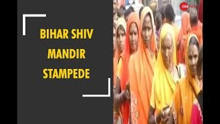 5W1H: Bihar Shiv mandir stampede; 25 Kanwariyas injured - ZEENEWS