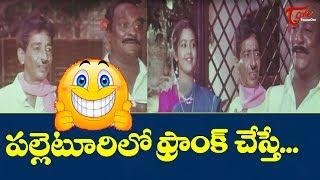 Nagarjuna & Meena Best Comedy Scenes | Telugu Comedy Videos | NavvulaTV - NAVVULATV