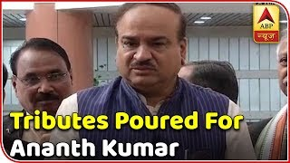 BJP leaders, including Modi, Shah, pay tributes to Kumar - ABPNEWSTV