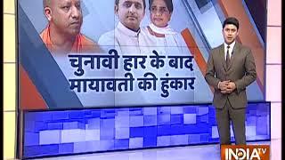 Rajya Sabha loss won't affect SP-BSP bonhomie, not even by an inch says BSP chief Mayawati - INDIATV