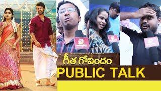 Geetha Govindam Public Talk | Vijay Deverakonda | Rashmika Mandanna | #GeethaGovindam | Indiaglitz - IGTELUGU