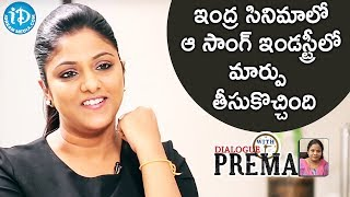 That One Song From Indra Movie Brought Many Changes In Industry - Swapna Dutt || Dialogue With Prema - IDREAMMOVIES