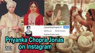 Priyanka Chopra is now Priyanka Chopra Jonas on Instagram - BOLLYWOODCOUNTRY