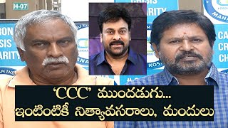 Tammareddy Bharadwaja And Director N Shankar About Corona Crisis Charity Activities - TFPC