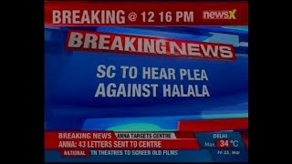 SC to hear plea against practices of Halala and multiple marriages on March 26 - NEWSXLIVE