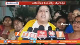 Independent Candidate Lakshmi Jagadeeswari Election Campaign In LB Nagar | iNews - INEWS