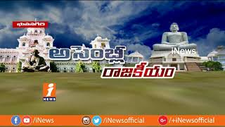 Bhuvanagiri MLA Pailla Shekar Reddy Political Graph & Constituency Problems | AR | iNews - INEWS