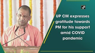 Video : उत्तर प्रदेश : CM Yogi ने COVID महामारी के बीच Support के लिए PM का आभार किया व्यक्त