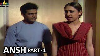 Horror Crime Story Ansh Part - 1 | Aatma Ki Khaniyan | Sri Balaji Video - SRIBALAJIMOVIES