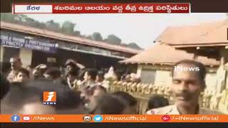 52 Years Old Women Offer Prayers At Sabarimala Temple | High Tension At Temple | iNews - INEWS