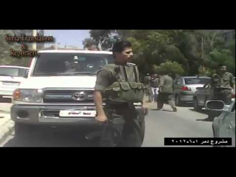 Syria, Damascus Video showing the arrival of ASSAD forces in front of Hasibeh mosque. 1-6-2012