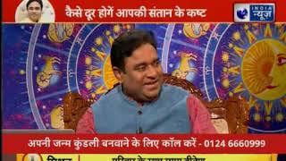 Astrology Tips For Kids: अपने बच्चों को सुधारने वाले उपाय; Guru Mantra GD Vashisht - ITVNEWSINDIA
