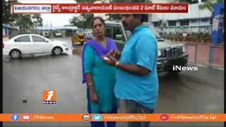 Massive Robbery In Bokaro Train | Visakha | iNews - INEWS