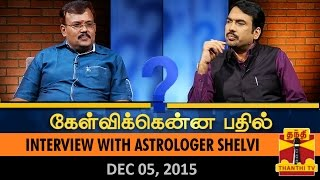 Kelvikku Enna Bathil 06-12-2015 Interview With Astrologer Shelvi – Thanthi TV Show Kelvikkenna Bathil