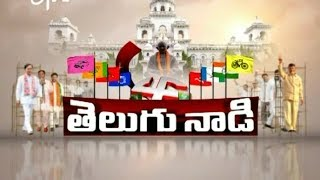 Telugu Nadi  Epsiode 23 22nd April - ETV2INDIA