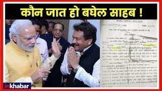 Lok Sabha Elections 2019: Politics Over BJP Candidate SP Singh Baghel Caste एसपी बघेल - ITVNEWSINDIA