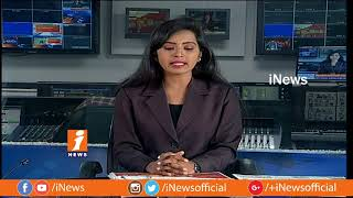 Top Headlines From Today News Papers | News Watch (05-08-2018) | iNews - INEWS