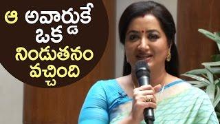 Sumalatha Wishes to K Viswanath on Winning Dada Saheb Phalke Award | TFPC - TFPC