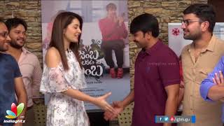 Raashi khanna Launched Jambalakidi Pamba movie Song - IGTELUGU