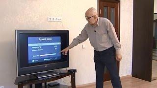 «Есть тема». Видеоурок по настройке оборудования для приема цифрового эфирного телевидения