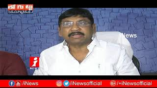 Huge Competition For East & West Godavari Graduate MLC Elections | Logguttu | iNews - INEWS