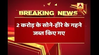 PNB Scam: ED raids Gitanjali showroom in Chandigarh, seizes jewelry worth Rs 2 crore - ABPNEWSTV