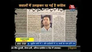 भारत की राजनीती में सिर्फ हिंदु और मुसलमान, कहीं खो ना जाये इंसान ! दस्तक - AAJTAKTV