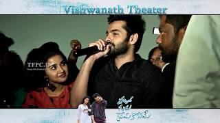 Hello Guru Prema Kosame Team Theater Coverage | Anupama Parameswaran | Ram Pothineni | TFPC - TFPC