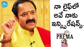 Those Are My Inspirational Things In My life - LV Gangadara Sastry || Dialogue With Prema - IDREAMMOVIES