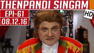 Thenpandi Singam 08-12-2016 Kalaignar TV Serial Episode 61
