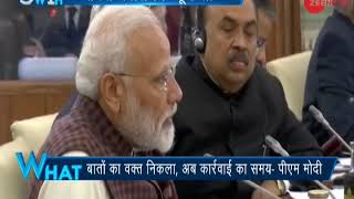 Time for talks has passed, says PM Narendra Modi after Pulwama terror attack - ZEENEWS