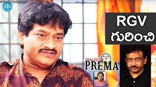 Dr Ghazal Srinivas About RGV || Dialogue With Prema || Celebration Of Life - IDREAMMOVIES
