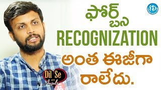 Forbes Recognition అంత ఈజీగా రాలేదు - Sri Charan Lakkaraju || Dil Se With Anjali - IDREAMMOVIES