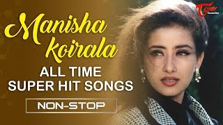 Manisha Koirala All Time Super Hit Songs | Telugu Movie Video Songs Jukebox | TeluguOne - TELUGUONE